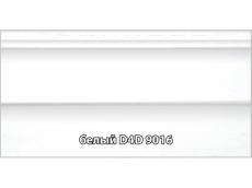 """фото Сайдинг облицовочный, панель D4D """"Slovinyl Siding"""", цвет белый RAL9016"""