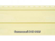 """фото Сайдинг облицовочный, панель D4D """"Slovinyl Siding"""", цвет банановый RAL9025"""