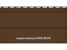 """фото Сайдинг облицовочный, панель D4D """"Slovinyl Siding"""", цвет коричневый RAL8024"""